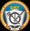 Белгородский-индустриальный-колледж