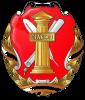 Институт-законодательство-и-сравнительного-правоведения-при-Правительстве-Российской-Федерации